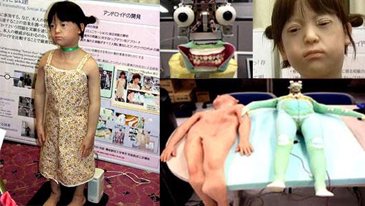 Секс японский старик с девочкой фото 360-187